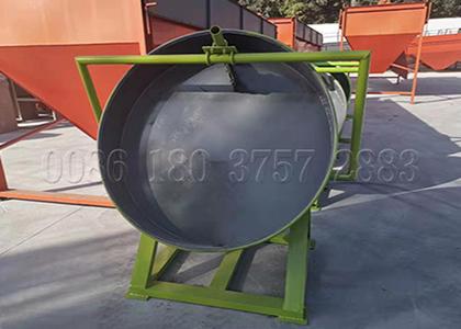 Small Disc Granulator Equipment