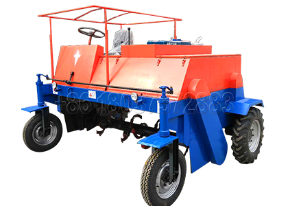 Pig Manure Windrow Composting Machine