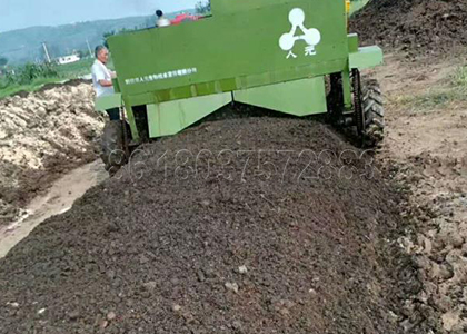 Windrow Compost Turning in Manure Composting