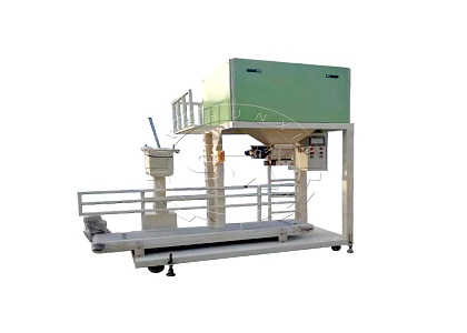 double-bucket fertilizer bagging machine